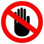 Не трогать
