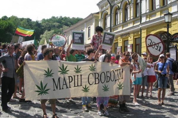 Марш Свободы 2017 в Киеве за легализацию конопли
