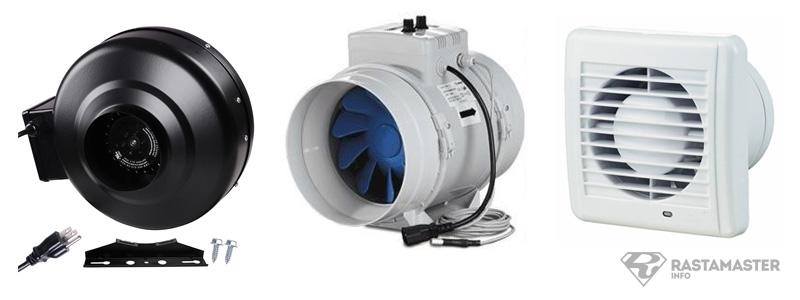 Различные вентиляторы для гроубокса
