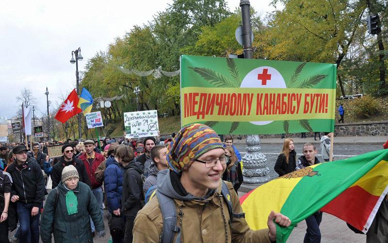 Где конопля легальна? Конопляный марш в Киеве
