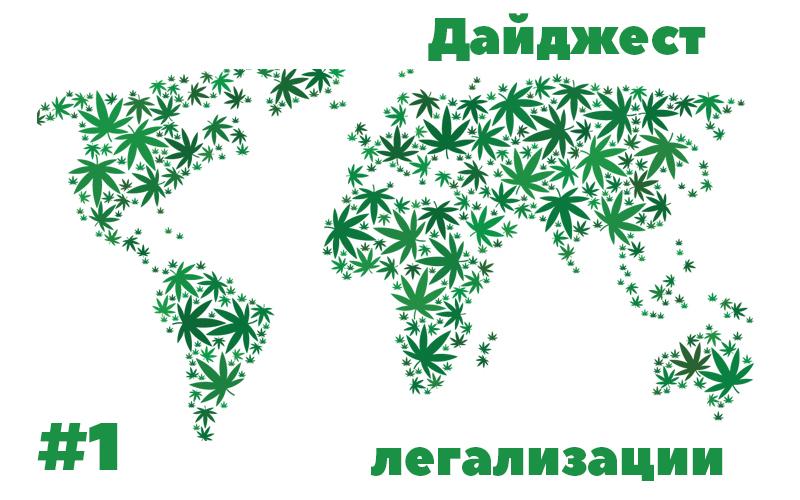 digest_world_map